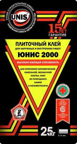 Юнис 2000
