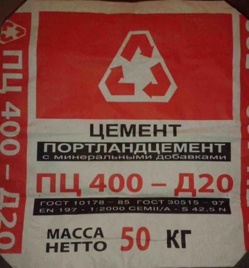 цемент М 400 Д 20