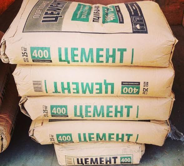 цемент м 400