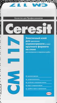 универсальный клей для улицы – «Ceresit