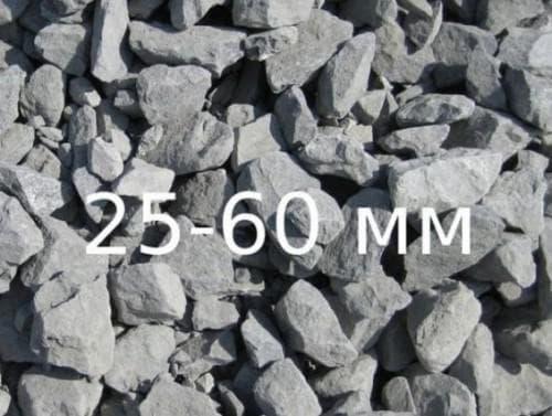 гранитный щебень до 25-60 мм
