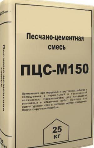 цементно песчаная смесь м 150 по ГОСТ