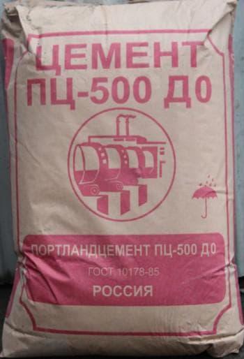 цемент М500 Д0