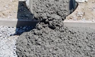 тяжёлый бетон