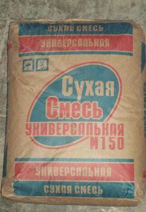 сухая цементная смесь м 150 универсальная 50кг