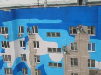 жидкая теплоизоляция стен
