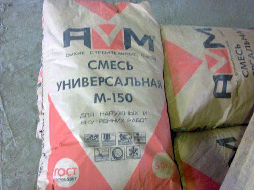 сухой клей цементный для плитки м 150 универсальная 50кг
