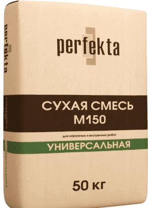 сухая смесь м 150 универсальная 50кг