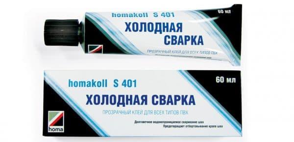 клей для стыков линолеума Homakoll S-401