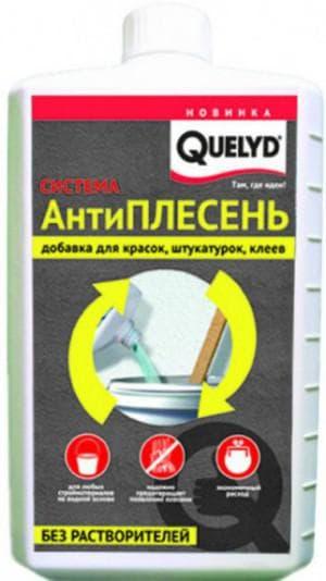 противогрибковые добавки в клей
