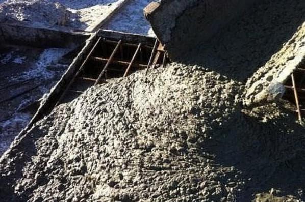 в20 марка бетона