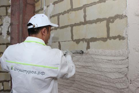 штукатурка внутренних стен цементно-известковым раствором