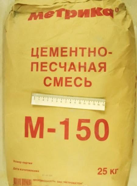 цементно песчаная смесь м 150 технические характеристики
