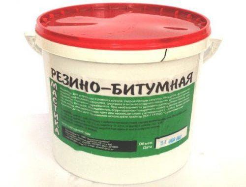 резино-битумный материал