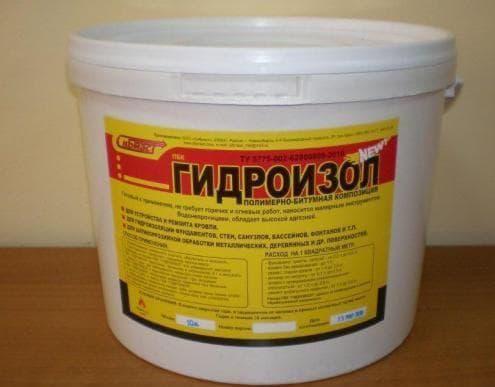 битумная мастика Гидроизол