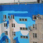 Теплоизоляция стен снаружи: какие используют материалы?