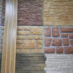 Виды стеновых панелей под камень